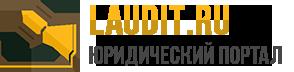 LAudit.ru