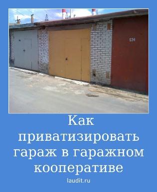 справка об отсутствии задолженности в гаражном кооперативе образец - фото 7