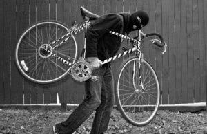 Заявление в полицию о краже велосипеда