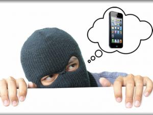 Заявление в полицию о краже телефона