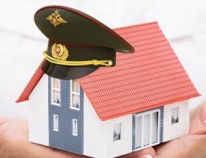 Как делить военную ипотеку при разводе