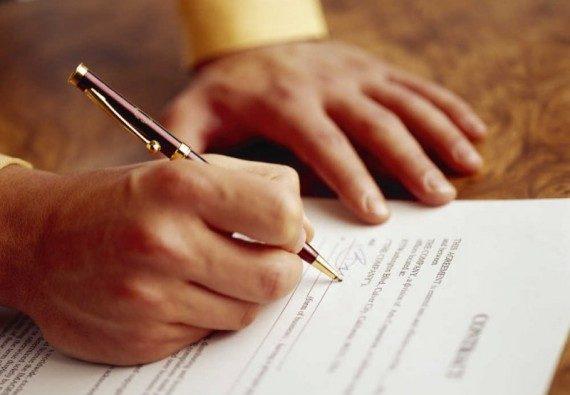 Трудовой договор ИП с продавцом образец