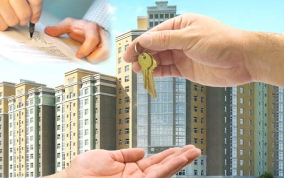 Оформление в собственность квартиры
