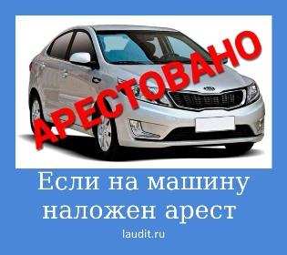 Как пригнать машину из сша в россию