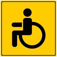 льготы инвалидам 3 группы в 2016 году