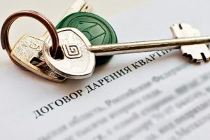 Как оспорить договор дарения после смерти дарителя
