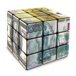 сведения о процентах за пользование чужими денежными средствами