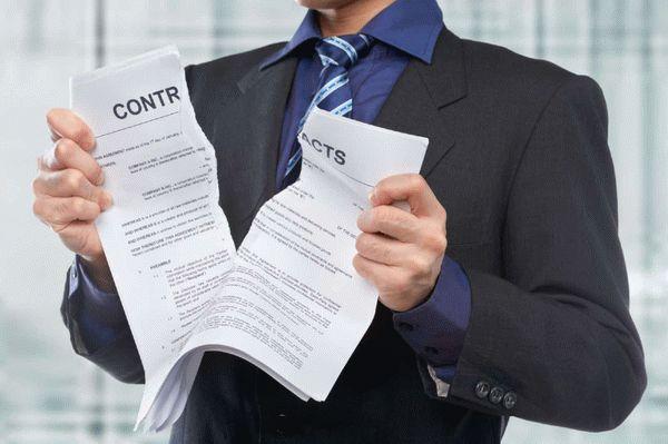 Увольнение без отработки на испытательном сроке