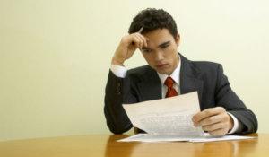 Устанавливается ли испытательный срок при переводе на другую должность