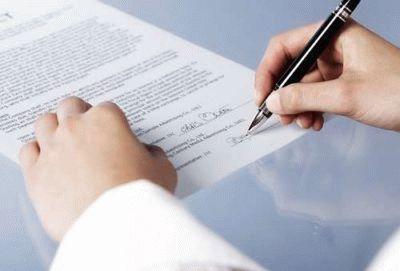 Особенности испытательного срока при временном трудовом договоре