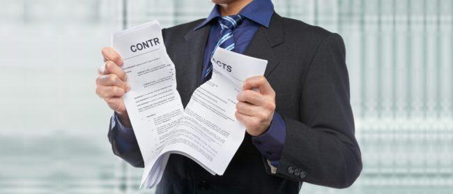 Хотят уволить за несоответствие занимаемой должности