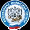 Приказ ФНС России